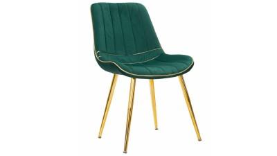 Set 2 scaune Mauro Ferretti Verde/Gold